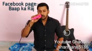 Jo tu mera humdard hai/ karaoke/ Rajneesh Sharma cover/Baap ka raj