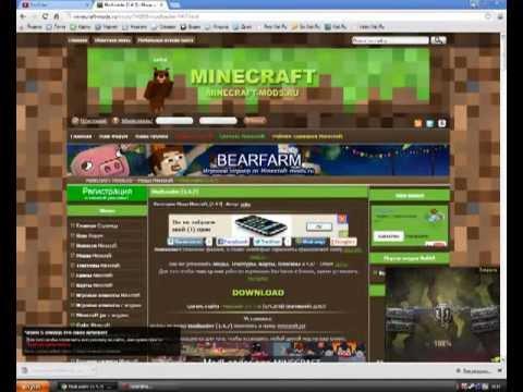 скачать и установить игру майнкрафт бесплатно на компьютер на русском