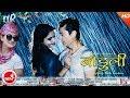 Download Baduli - Melina Rai & S Raj Kumar Ft. Amrita Khanal   New Nepali Modern Song MP3 song and Music Video