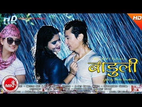 Baduli - Melina Rai & S Raj Kumar Ft. Amrita Khanal | New Nepali Modern Song