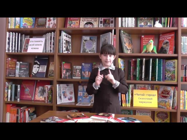 Изображение предпросмотра прочтения – АннаМозырева читает произведение «Взимние сумерки нянины сказки…» Н.А.Некрасова