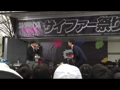 DOTAMA vs BOZ  渋谷サイファー祭り