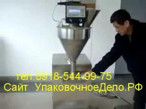 Купить маслопресс для отжима масла цена, пресс для отжима