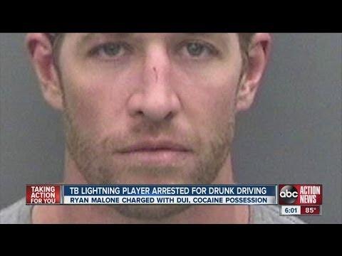 Ryan Malone Arrested