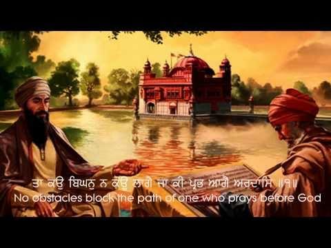 Gurbani Shabad Kirtan - Darshan Dekh Jeevan Gur Tera