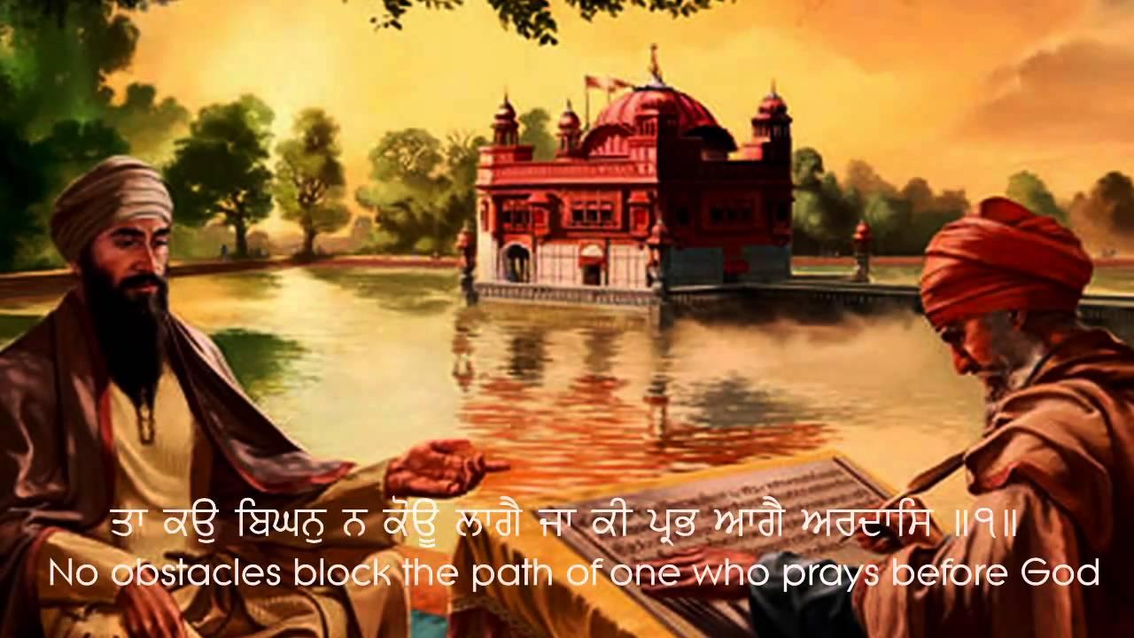 Guru Nanak Hd Wallpaper Gurbani Shabad Kirtan Darshan Dekh Jeevan Gur Tera Youtube