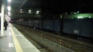 説明 2012・2・9 大船駅(神奈川県・鎌倉市) EF200型電気機関車...