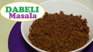 Homemade Dabeli Masala Recipe I How to Make Dabeli Masala I Gahukar