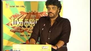 Sundar C at Madha Gaja Raja Movie Press Meet