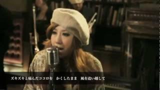 http://avexnet.or.jp/jamosa/ フィーチャリングにナオト・インティライ...