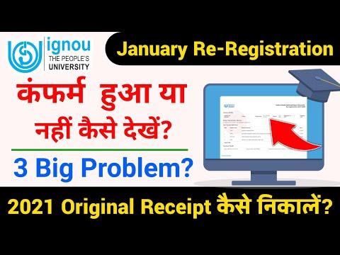 IGNOU Re-Registration Jan 2021 Problem   IGNOU Re-Registration Online Status Check   Not Eligible
