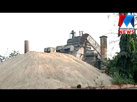 Cement shortage: Malabar cements to increase production | Manorama News