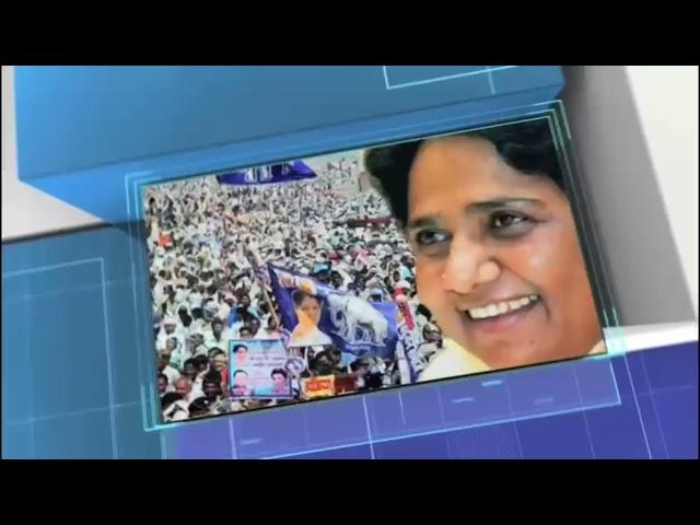 UP Assembly Elections 2022 EP 4 किसान आंदोलन के पर असर परर प्रतापगढ़ के रामचंद्र यादव ?