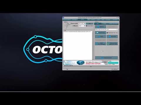جميع تحديثات أوكتوبوس سامسونغ - Samsung Octopus Updates