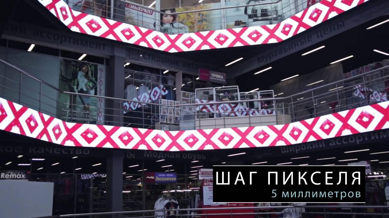 Светодиодные обручи Аникина Снежана Нижний Новгород - YouTube