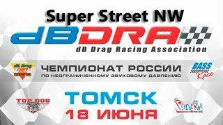 Автозвук Томск 2016 18 июня DB DRAG. Томск vs Кемерово. Финал Super Street NW