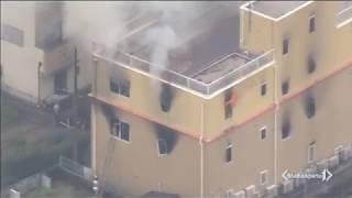Servizio Studio Aperto sull'incendio alla Kyoto Animation