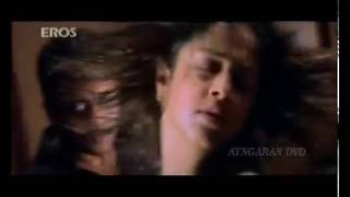 Majja Majaa (Video Song) - Sillunu Oru Kaadhal