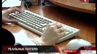 Живущая в сети: как виртуальный обман обернулся реальным наказанием(, 2013-06-12T07:06:24.000Z)