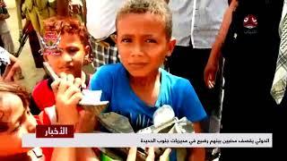 الحوثي يقصف مدنيين بينهم رضيع في مديريات جنوب الحديدة  | تقرير يمن شباب