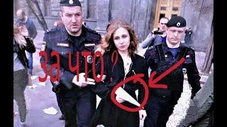 Крым блокировка Телеграм не работает Аресты за пользование Телеграм ?