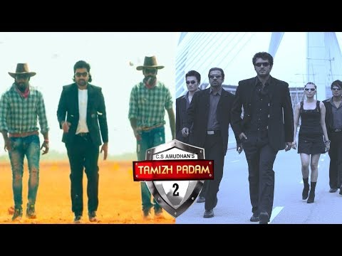 Tamizh Padam 2 Naan Yaarumilla Video Song Break down | Shiva | C.S Amudan | Iswarya Menon