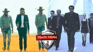 Tamizh Padam 2 Naan Yaarumilla Song Break down | Shiva | C.S Amudan | Iswarya Menon