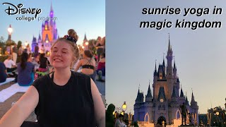 CAST EXCLUSIVE SUNRISE YOGA AT MAGIC KINGDOM | DCP/ICP Summer '19