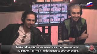 Loveline Live w/ Tokio Hotel. Часть 4 (с русскими субтитрами)