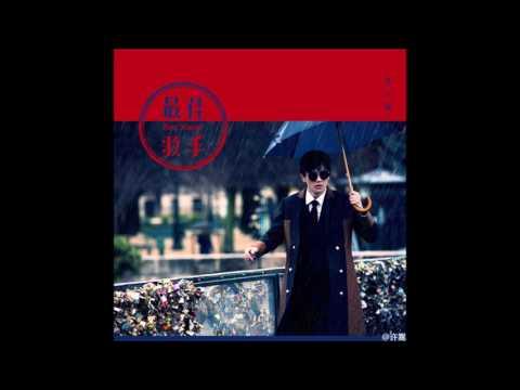 许嵩 - 最佳歌手