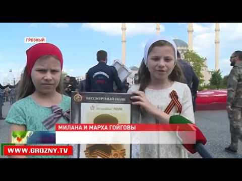 Военные новости на донбассе видео