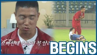 [RUNNINGMAN BEGINS] [EP 12-3]   GARY will never be able to catch JIHYO (•ө•)♡ (ENG SUB)