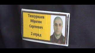 Обращение к Путину и Кадырову из концлагеря. Рассказ о противоправных действиях в ИК-54 ГУФСИН СО