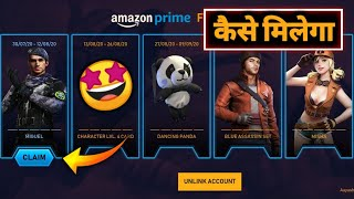 Free Rewards With Amazon prime - Free Fire New Event // Techno BanDa