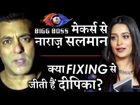 BIG Revelation : Salman Khan is NOT Happy with Dipika Kakar's Win ?