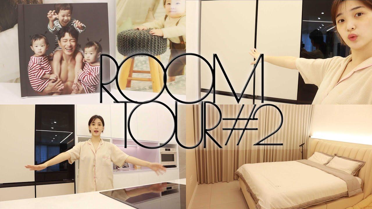 [ENG] ROOM TOUR 2편   우리가 픽한 가구와 전자제품   40평대 주택 (feat. 최민환 오빠 픽 한가득)
