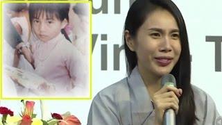 Bật khóc với hình ảnh thưở bé của Thủy Tiên khi bị xâm hại..nhiều lần!!!