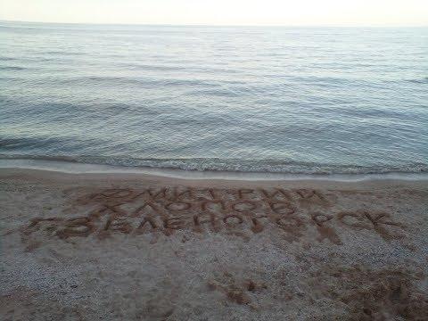 Dimmasso -- море