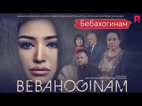 Bebahoginam (o'zbek film) | Бебахогинам (узбекфильм) - Видео онлайн