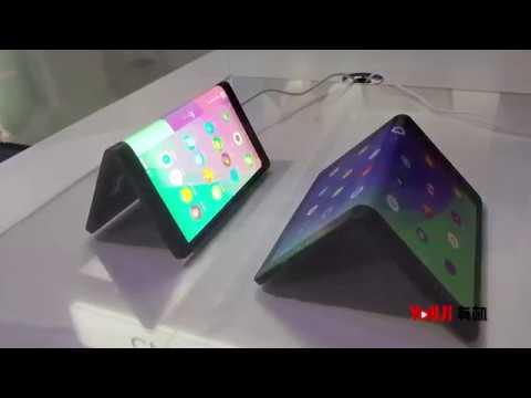 Lenovo Folio Concept at Lenovo Tech Word 2017