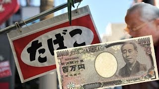おもちゃの百万円札両替で逮捕