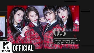 [Teaser] CLC(씨엘씨) _ 7th Mini Album