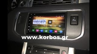 Range Rover Evoque with 2 Din Android Multimedia and Tv Tuner www.korbos.gr