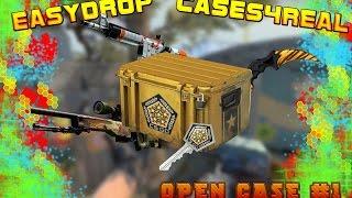 OPEN CASE #1-Easydrop.ru и Cases4real.com