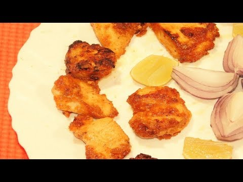 Chicken Tikka Recipe In Bengali | Tasty Delicious Chicken Tikka Recipe In Bengali