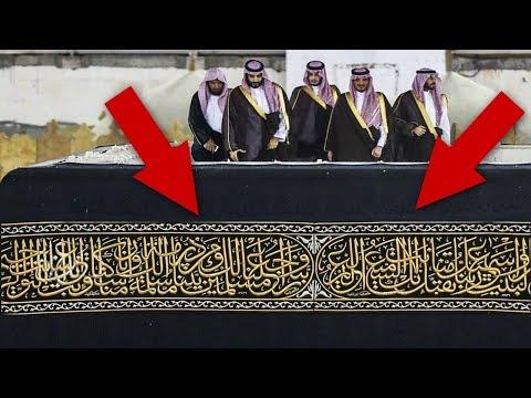 تفسير وقوف بن سلمان فوق الكعبة المشرفة ولماذا امتنع السديس ؟!
