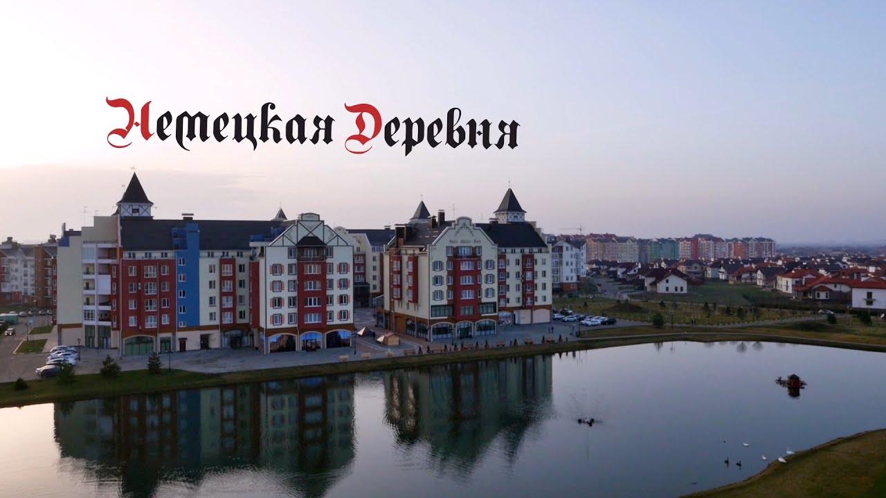 Панорама юго-востока Краснодара (Пашковка, водохранилище, Кубань .