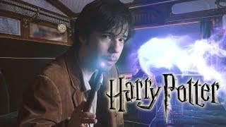 Professor Remus Lupin [ASMR] ⚡Harry Potter Roleplay ⚡
