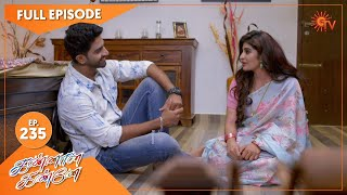 Kannana Kanne - Ep 235   12 August 2021   Sun TV Serial   Tamil Serial