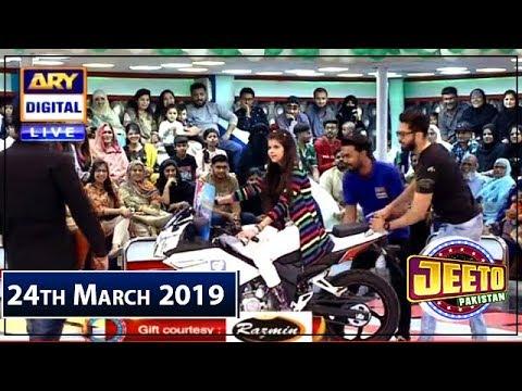 Jeeto Pakistan | 24th March 2019 | ARY Digital Show